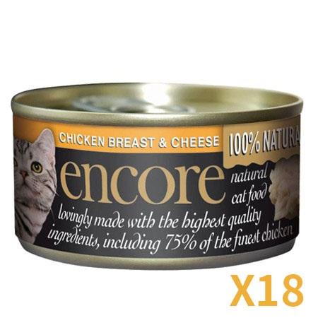 앙코르캔 고양이캔 닭가슴살과 치즈 18개 1BOX
